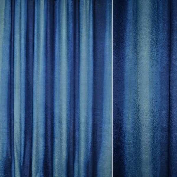 """ткань порт. креш """"радуга"""" сине-голубая"""