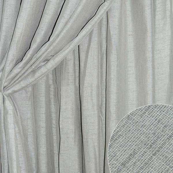 Лен портьерный серый светлый ш.280