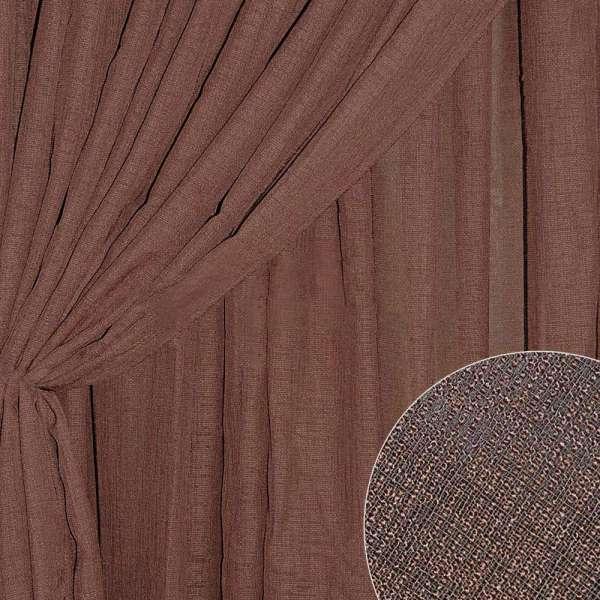Лен портьерный коричневый ш.280