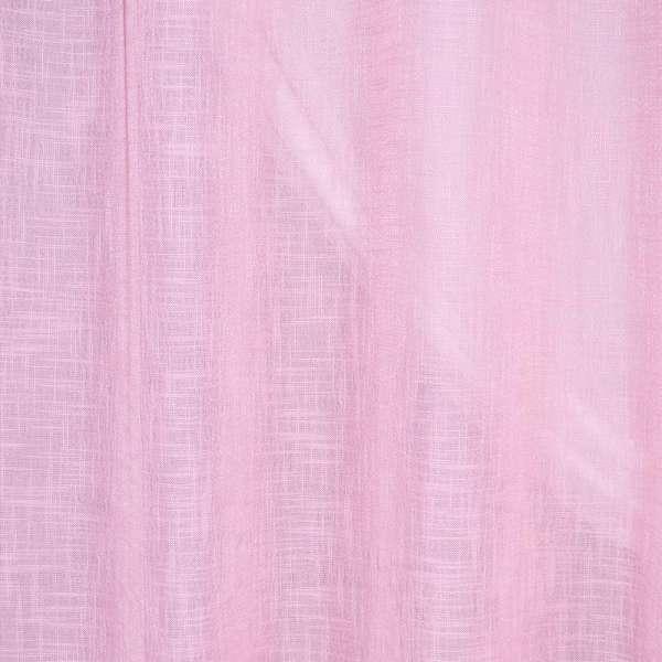 Лен портьерный бледно-розовый ш.280