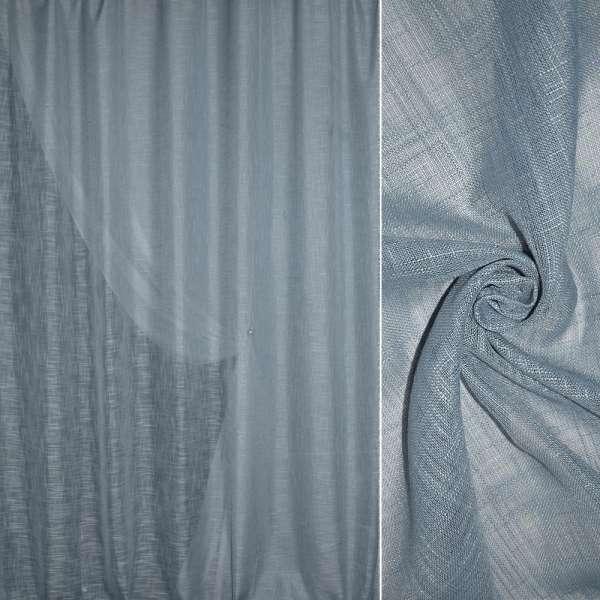 лен портьерный серый ш.280