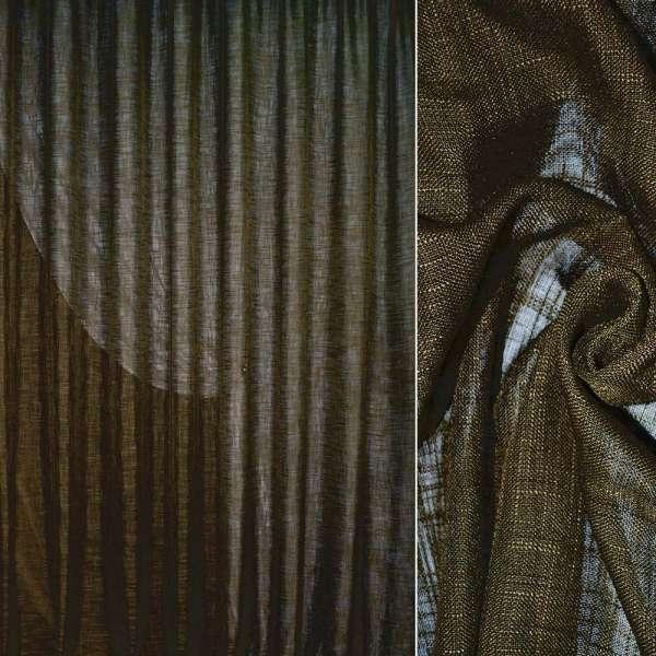 Льон портьєрний темно-болотний ш.280