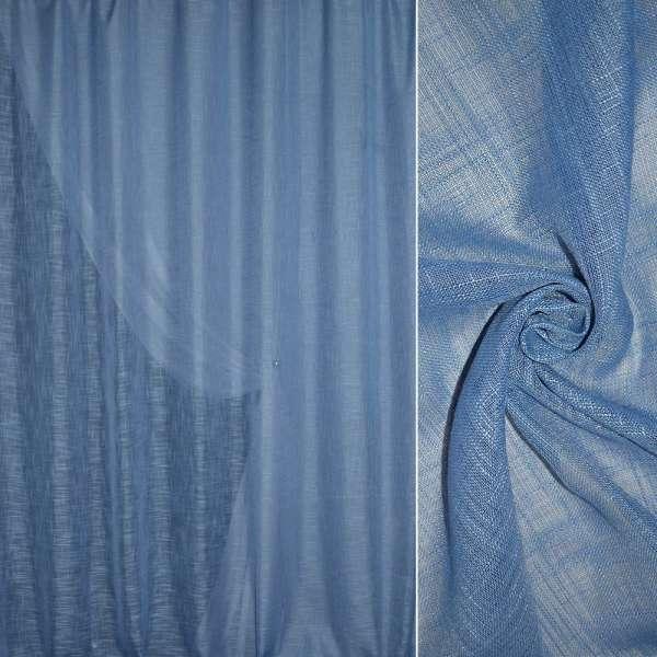 лен портьерный сине-голубой ш.280
