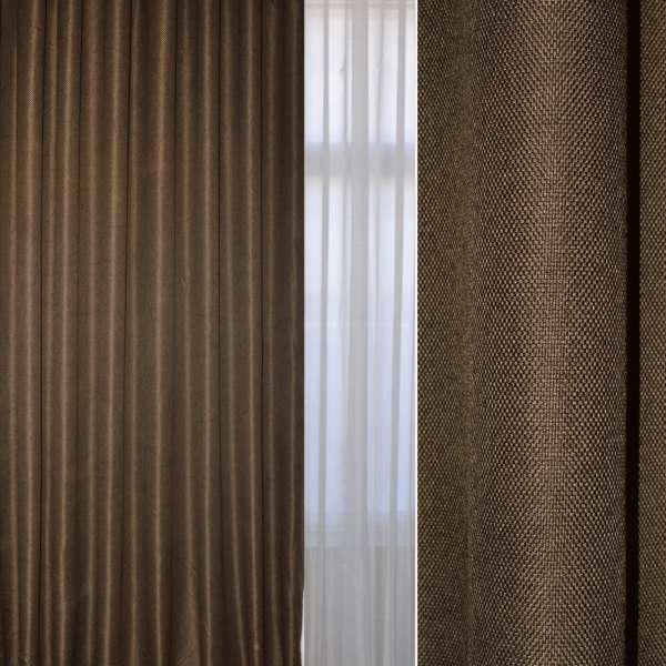 Блекаут лен рогожка коричневая ш.280