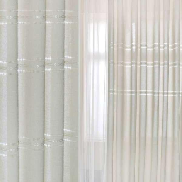 Лен порт. молочно-серый с мережкой и вышивкой ш.280