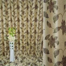 Лен жаккардовый бежевый светлый с цветами ш.280