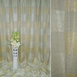 Лен портьерный песочный в квадраты с цветами ш.270
