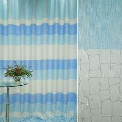 Лен портьерный в молочно+голубые+светло-синие полоски ш.275