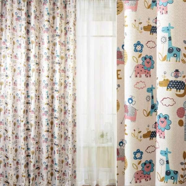 Блэкаут лен рогожка молочный голубые жирафы, львы, цветы ш.280