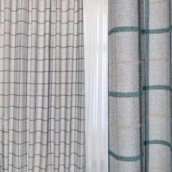 Рогожка портьєрна срібляста в бірюзово-бежеві квадрати ш.280