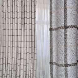 Рогожка портьєрна срібляста в коричнево-бежеві квадрати ш.280
