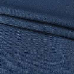 Рогожка дрібна блекаут (софт виворіт) синя блакитна ш.280