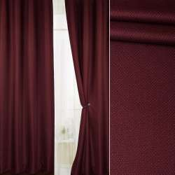 Рогожка для штор дрібна вишнева темна, ш.140