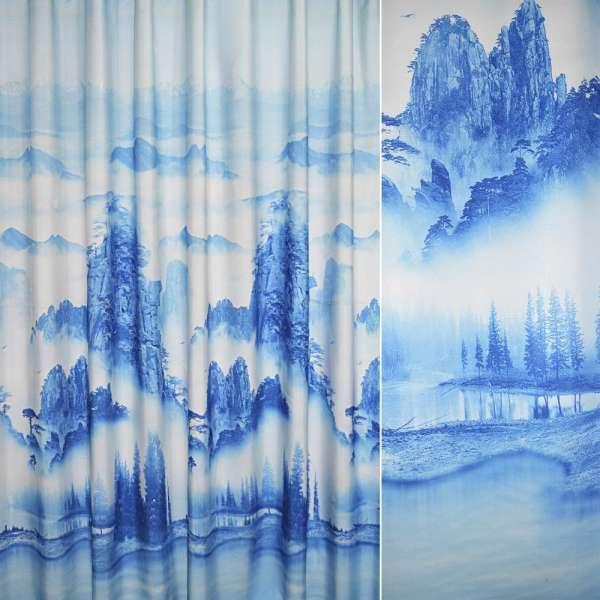 атлас фото голубые горы лес ш. 280
