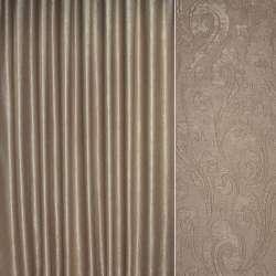"""Блэкаут кофейный светлый """"крупные завитки"""" ш.280"""