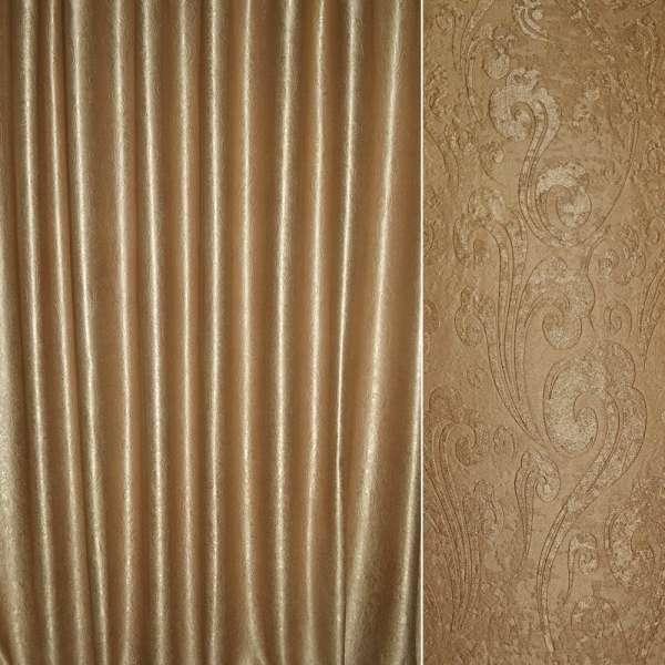 """Блэкаут коричневый светлый с рыжим оттенком """"крупные завитки"""" ш.280"""