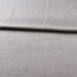 Софт зернистый с блеском серый ш.280