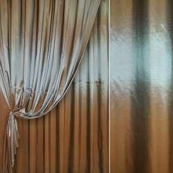 тафта порт. коричнево-блакитна гладка, ш.280
