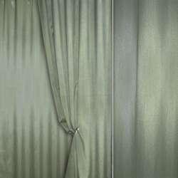 Шелк портьерный искусственный серая полынь ш.280