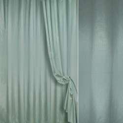 Шелк портьерный искусственный серо-голубой ш.280