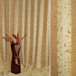 Шенилл жаккардовый с метанитью коричнево-беж полоски в квадр, ш.280