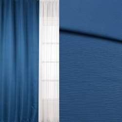 Репс для штор синій, ш.150