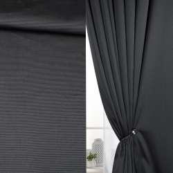 Репс для штор чорно-сірий, ш.300