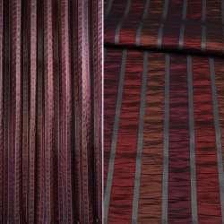 Фукра смужки бордові, коричневі, фіолетові, ш.280