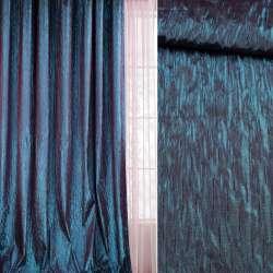 Фукра  з метаниткою синя з бордовим відливом, ш.290