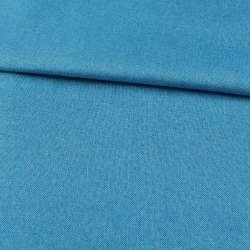 Рогожка блакитна дубльована (на повстяній основі), ш.150
