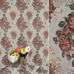Гобелен молочно-сірий з бежево-терракотовими квітами ш.200