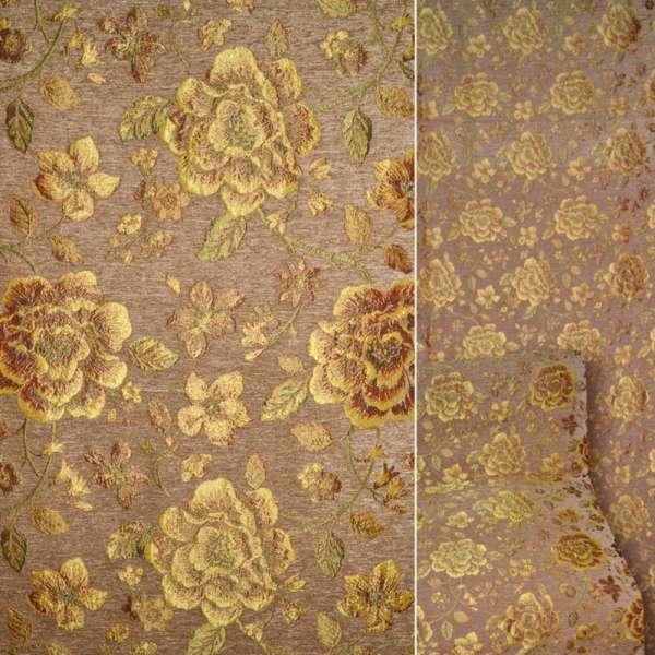 Шенилл обивочный коричневый светлый с красно-золотистыми цветами ш.140