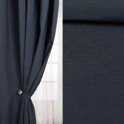 Льон інтер'єрний штрихи дрібні синій темний (берлінська лазур), ш.290