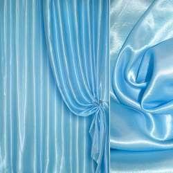Атлас портьерный голубой ш.280