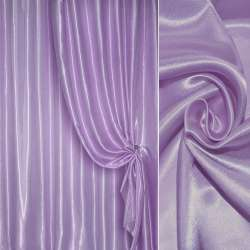 Атлас портьерный фиолетовый светлый ш.280