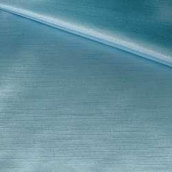 Ультра портьерная голубая ш.280