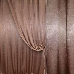 Ультра портьерная жатая коричневая светлая, ш.265
