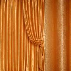 Ультра портьерная жатая коричнево-желтая, ш.265