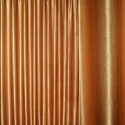 ультра портьерная коричнево-рыжая ш.280