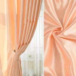 Шанзелізе для штор абрикосова світла ш.300