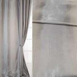 Шанзелизе для штор зі сріблястою ниткою молочно-сіра, ш.310
