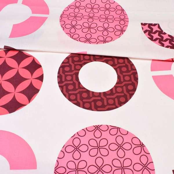 Бязь набив. молочная с розовыми, бордовыми кругами с орнаментом ш.220