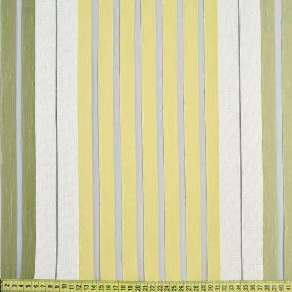 Органза светло-серая, оливковые полоски - имитация шелка, ш.150