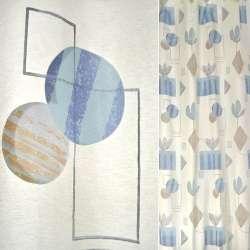 Органза деворе молочна з синіми, блакитними, помаранчевими геометричними фігурами