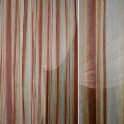 Полуорганза радуга коричнево-желтая ш.295