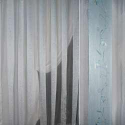 органза-фукре серая с широк.чер.голуб.поло.цвет.ш325