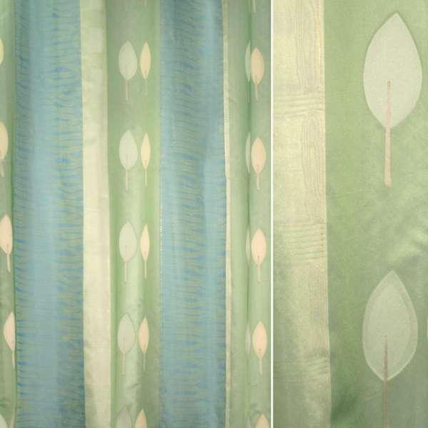 Органза-фукре зелено-синие полоски с бежево-оливковыми листьями Орари ш.330