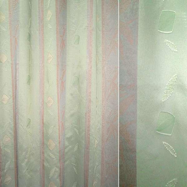 органза-фукра зелен.с беж. и зел. ромбами Орари ш.320