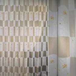 Органза-фукра бежева в молочні прямокутники з жовтими квітами ш.320