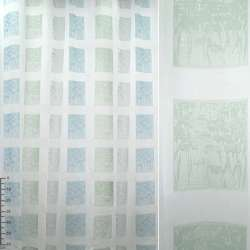 Органза-фукра белая с голубыми, серыми и зелеными квадратами ш.320